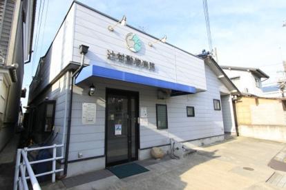 辻村動物病院の画像1