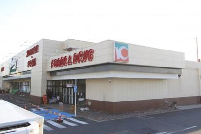 オークワ 葛城忍海店の画像1