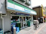 ファミリーマートナカムラ伝馬町店