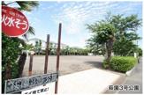 萩園第三公園
