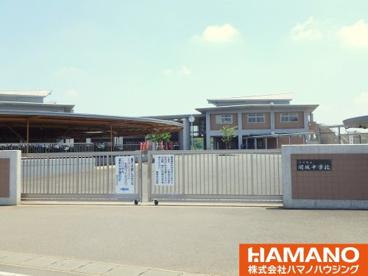 関城中学校の画像1