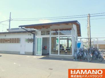 川島駅の画像1