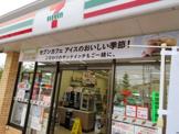 セブン‐イレブン 針ヶ谷店