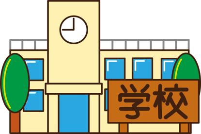 大阪市立西中学校の画像1