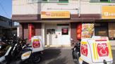 ピザ・サントロペ 枚方店