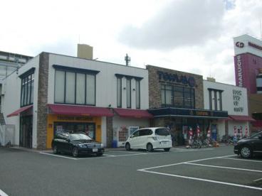 TSUTAYA CLUB トーワブックス毛馬店の画像1
