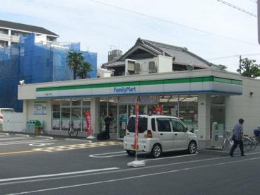 ファミリーマート高倉町二丁目店の画像1