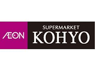 KOHYO 堀江店(食品館)の画像1
