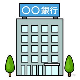 近畿大阪銀行 堀江支店の画像1