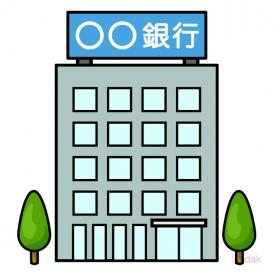 三菱UFJ銀行 信濃橋支店の画像1