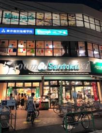 三徳 関町店の画像1