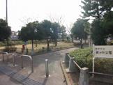 下藤が谷公園