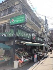 三徳 住吉店の画像2