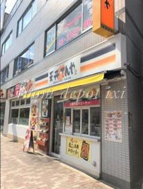天丼てんや 曙橋店の画像1