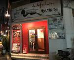 七福神 南森町店