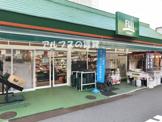 FUJI 根岸橋店