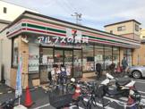 セブンイレブン  横浜丸山町店