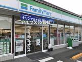 ファミリーマート磯子丸山二丁目店