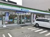 ファミリーマート横浜狩場店