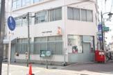 城東関目郵便局