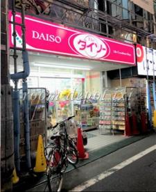 ザ・ダイソー 富士見台駅前店の画像1