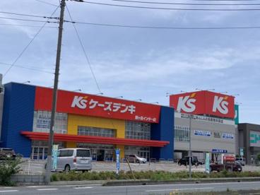 ケーズデンキ鶴ヶ島インター店の画像1