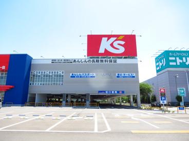 ケーズデンキ鶴ヶ島インター店の画像2