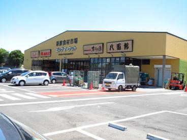 ビックマーケット 鶴ヶ島店の画像1