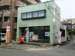 名古屋猫洞郵便局の画像1
