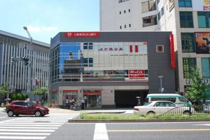 三菱UFJ銀行 本山支店の画像1