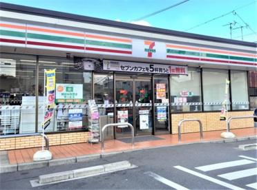 セブン‐イレブン 名古屋本山町4丁目店の画像1