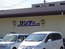 サンデイ醍醐店