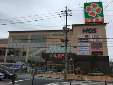 ライフ八戸ノ里店の画像1