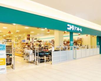ニトリ 京阪シティモール店の画像1