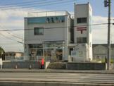 木更津中島郵便局