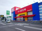 ケーズデンキ 木更津金田店
