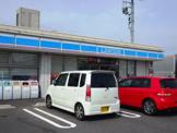 ローソン 木更津金田インター店