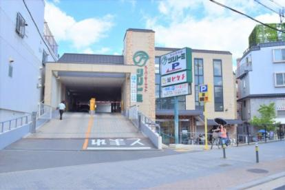 スーパーマーケットツジトミ 淀店の画像1