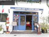 谷町四丁目 イタリアン GARDEN BAR OSAKA|ピザ パスタ 貸切 個室 ランチ