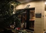 前芝料理店