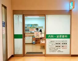 東神奈川駅ビル内科・泌尿器科の画像1