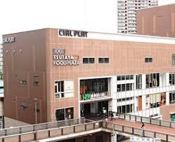 東神奈川駅ビル内科・泌尿器科の画像2