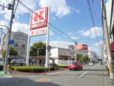 関西スーパー 市岡店