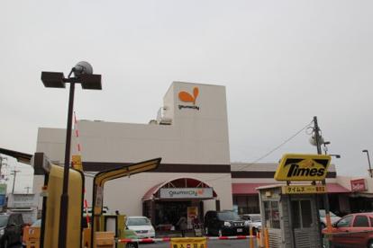 グルメシティ鶴見店の画像1