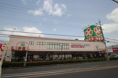 ライフ・玉串店の画像1