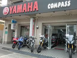 MOTO SHOP COMPASS(モト ショップ コンパス)の画像1