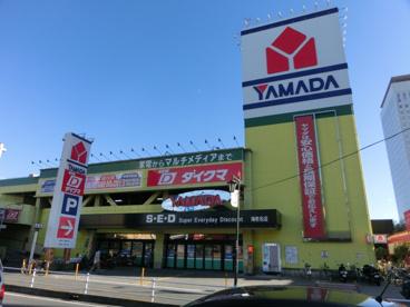 ヤマダ電機テックランド海老名店の画像1