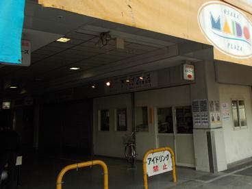 大阪市中央卸売市場綜合直売協同組合の画像1