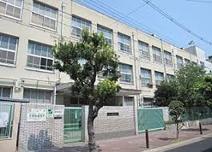 大阪市立弁天小学校