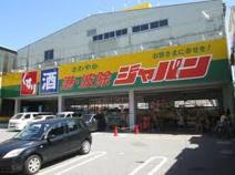 ジャパン港波除店